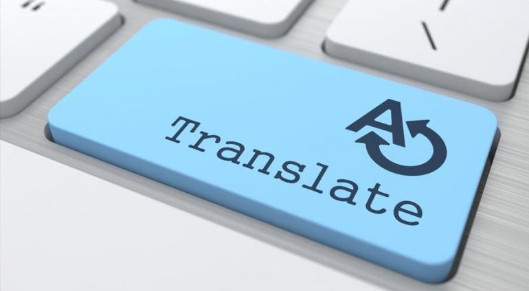 حزمة اللغة العربية google translate