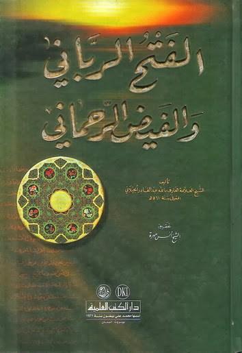 ملخص كتاب مناهج البحث العلمي pdf