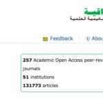 تحميل مجلات علمية مجانية في جميع التخصصات PDF