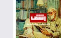 مكتبة عربية للكتب المصورة أكثر من 100 الف كتاب PDF.