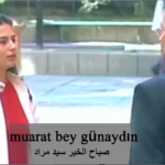 كورس : محادثات بين اتراك مترجمة للغة العربية
