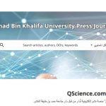 منصة كيوساينس الإلكترونية للدراسات باللغة العربية والانجليزية