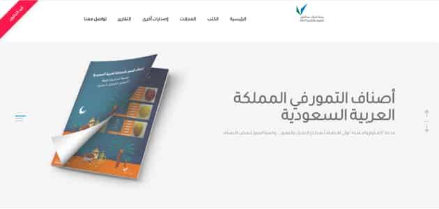 مكتبة الملك عبدالعزيز العامة المفتوحة مجانا المكتبة الرقمية جامعة الملك عبدالعزيز